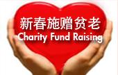 T-Charity