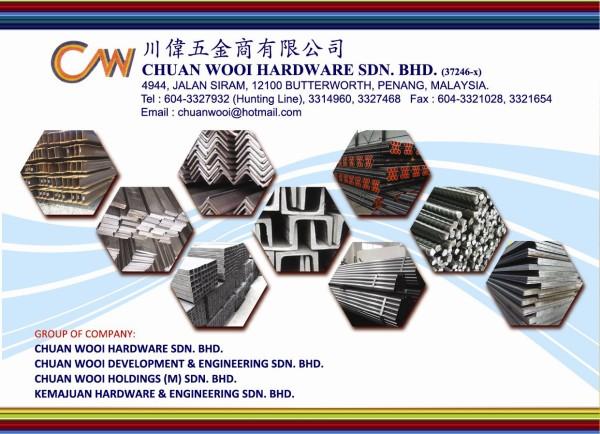 C028-Chuan Wooi